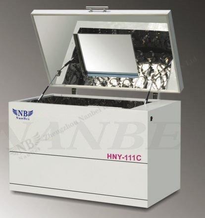 Illumination hrizontal constant temperature shaking incubator