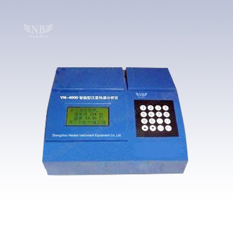 Soil Fertilizer Fast Testing Instrument