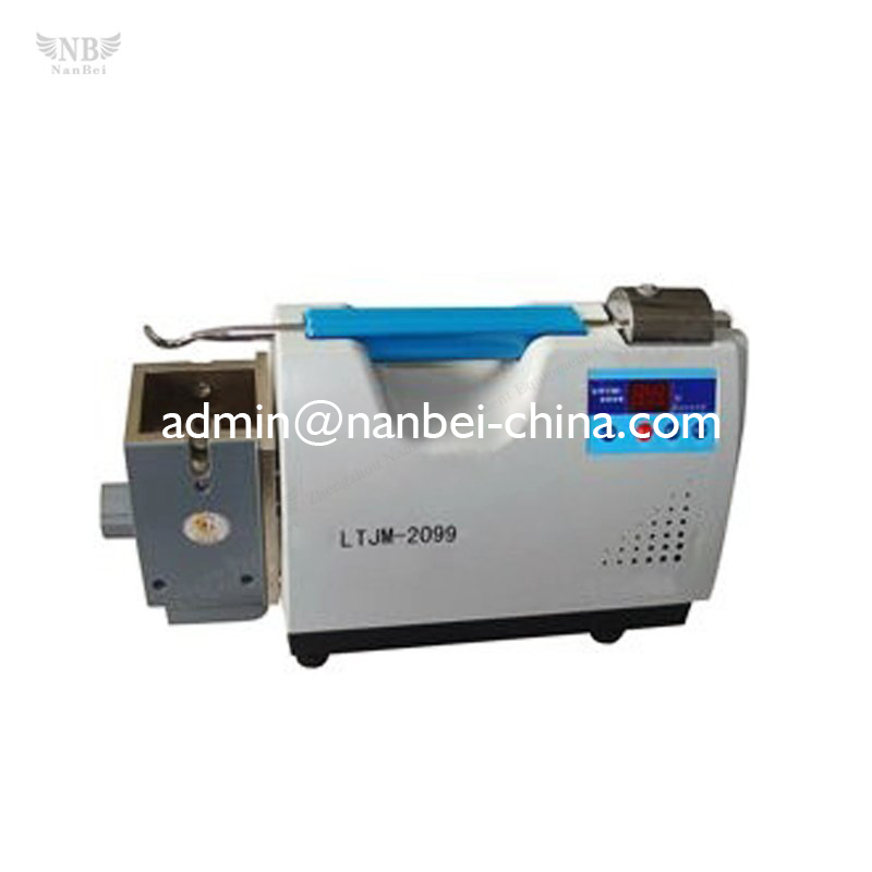 mill grinder machine